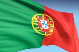 Grupo Tipico Provincias Portugal
